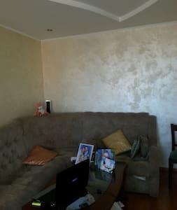 the comfy room 18 m - Kiova - Huoneisto