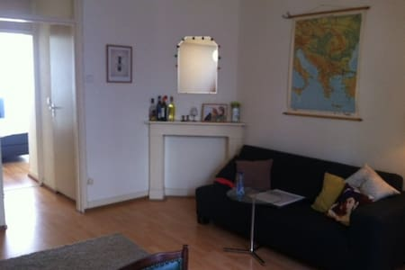 Comfortable apartment in the hart of Amsterdam - Lakás