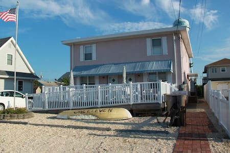 Cozy rental 1 block from ocean - Seaside Park - Casa