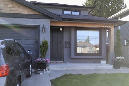 Burnaby/Edmonds area 2 bed,1bath, private entrance - Burnaby - Wohnung