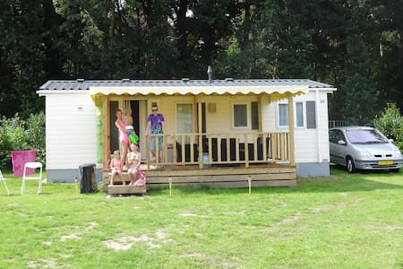 Mobile Home close to the Efteling - Udenhout - Cabin
