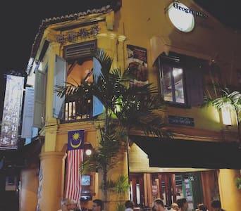Quick Getaway - Melaka - House