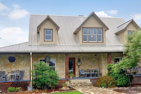 Picturesque, Peaceful Getaway - Rockwall - House
