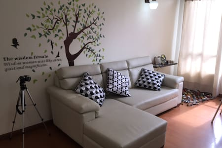 Good place, near what you need - Bogotá - Appartement