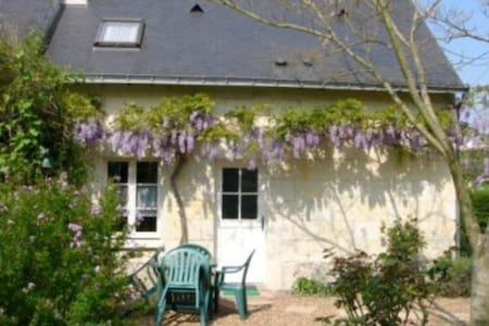 Adorable gîte en vallée de la Loire - Les Rosiers-sur-Loire - Hus