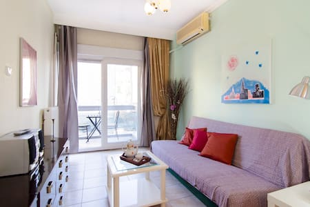 Spacious apartment WIFI 10 min city - Thessaloniki - Apartamento