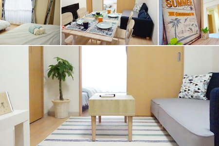 5min NANBA, 4beds for 5 persons - Flat