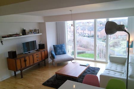 Stylish modern flat, central Leeds - Pis