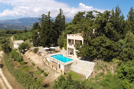 Located in a Private Forest & Pool!
