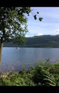 2br Loch Lomond, Scotland. - Tarbet - Casa