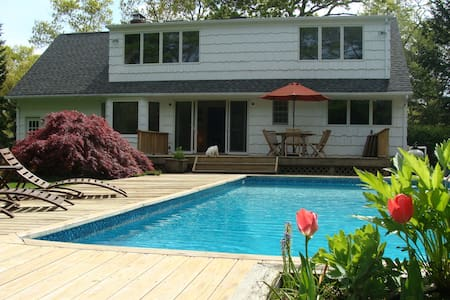 Amazing Hamptons /Great for Family
