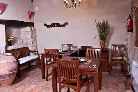 Casa La Morada del Cura - Hus