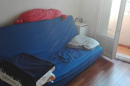 A room on Lyon :D - Apartment