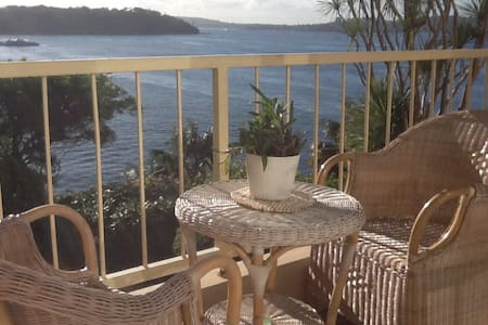 Sydney Harbour luxury apartment - Mosman - Apartment
