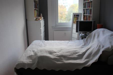 Gemütliches Schlafzimmer - Ortak mülk