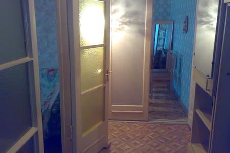 Roomy 3-bedroom flat - Kharkiv