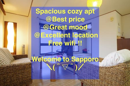 Great mood and location.wifi.upto6p - Sapporo-shi - Wohnung