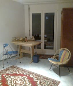 Sonniges Zimmer im Grünen. - Apartment