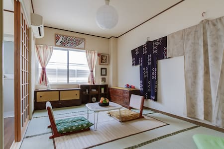 Tatami traditional room//clean&cozy&wifi//6min-sta - 大阪市 - Apartment