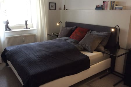 Mini- Loft-zentral in Bad Nauheim - Bad Nauheim - Villa