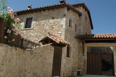 LA QUINTA DEL CHOCOLATERO Casa Rural Sierra Gredos - Villa