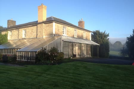 Huntington Court Country House B&B - Bed & Breakfast