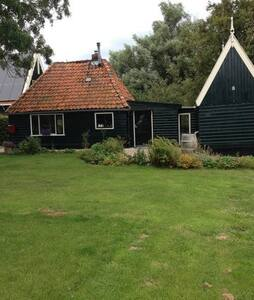 The Henhouse - De Woude /Amsterdam - Rumah