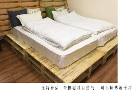 【Next to Ximen】Dadaocheng old house twin bed room - Lägenhet