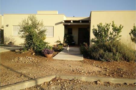 הבית הכפרי - Dan - Casa