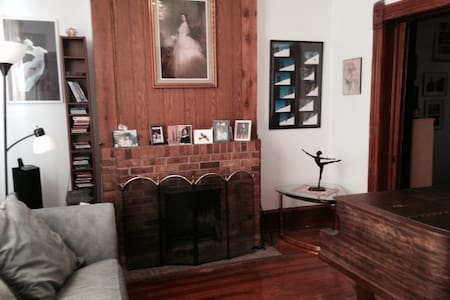 2-Stry House 10 min from downtown - Denver - Bed & Breakfast