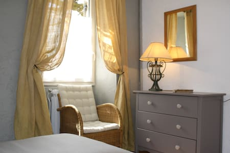 Near Sarlat, Suite 2 bedrooms - Saint-Cybranet - Oda + Kahvaltı