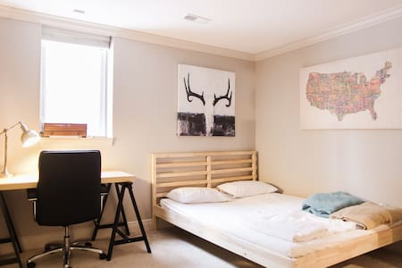 "Private ""Guest Apt"" in Short North/Downtown house - Wohnung"