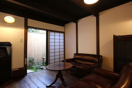 GION, Modern/TRADITIONAL house~4PAX - Casa