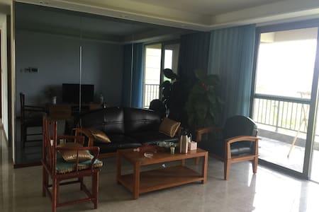 135平米三居,绿色生态,度假休息首选 - Apartment