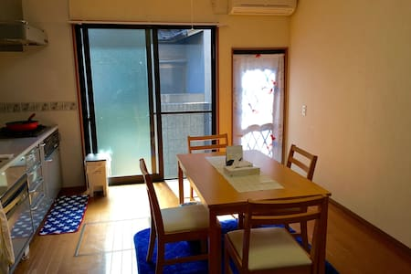 Peaceful in the center of the city - Takamatsu-shi - Apartment