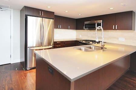 Central Richmond Comfy Apartment - Richmond - Apartment