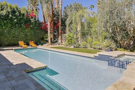 Privacy and Comfort  Remodeled home