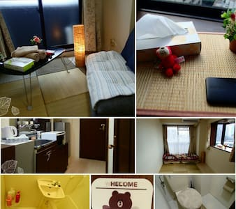 Namba's Japanese style room walking everywhere - Appartement