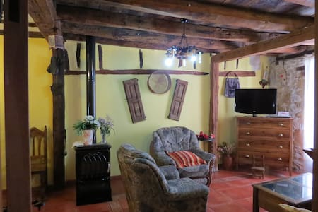 Casa Rural La Herreria. Peñafiel - Hus
