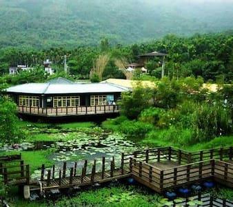 欣綠池畔屋-四人房-花蓮光復濕地 - Guangfu Township - Lakás