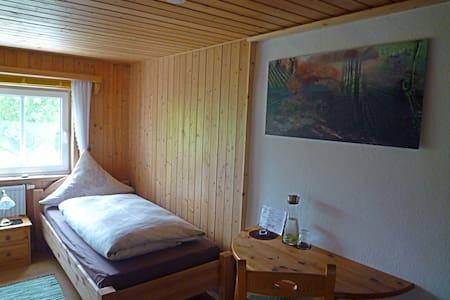 Zwei Einzelzimmer im Allgäu - Oy-Mittelberg - Casa