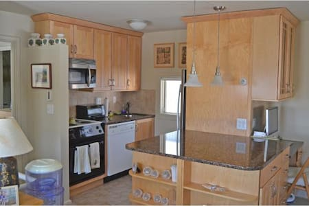 Vermont Mountain Getaway 2BR/1 Bath - Warren - Condominium