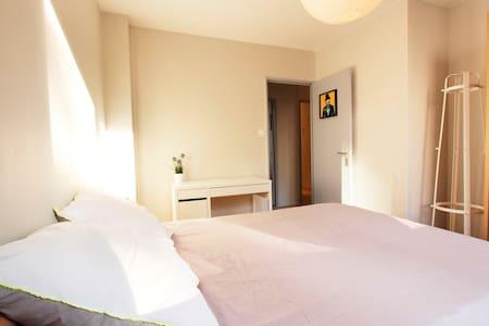 Chambre Singe au calme - Appartamento