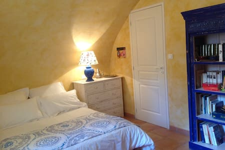 CHARME DS VILLAGE CARACTERE AVEYRON - Bed & Breakfast