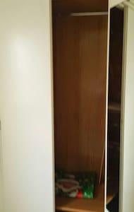 Habit. individual en Ramon Carande - Sevilla - Apartment