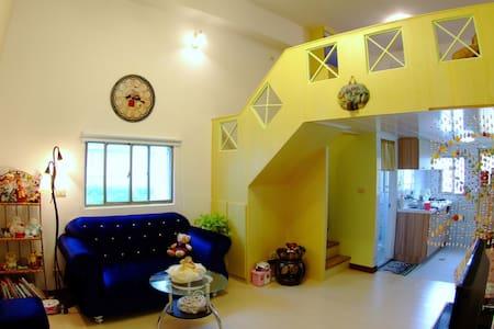 Cozy Private Room No.3 - Lakás