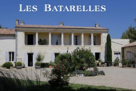 Les Batarelles + La Petite Maison ( 2 nuits mini - Villenave-de-Rions - Dům