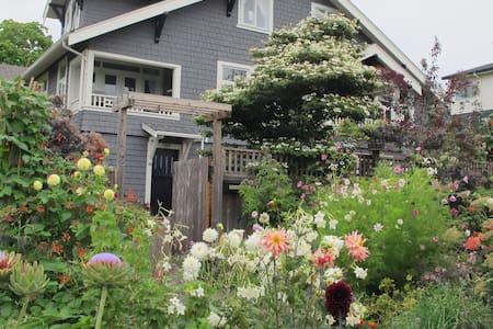 North Van garden suite - North Vancouver - Apartment