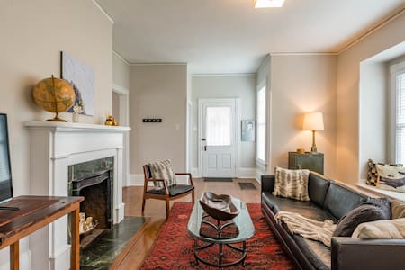Stylish, Historic, Near Downtown - Winston-Salem