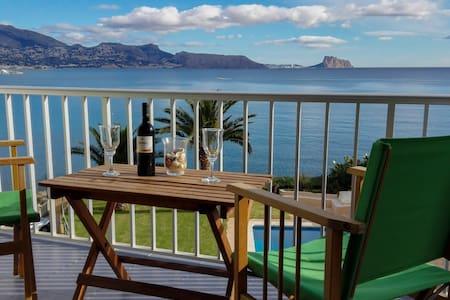 """04 Las mejores vistas de """"Playa Albir"""" - l'Alfàs del Pi"""